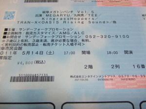 Dscf3356