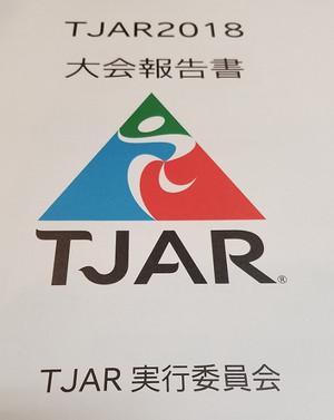 Tjar1
